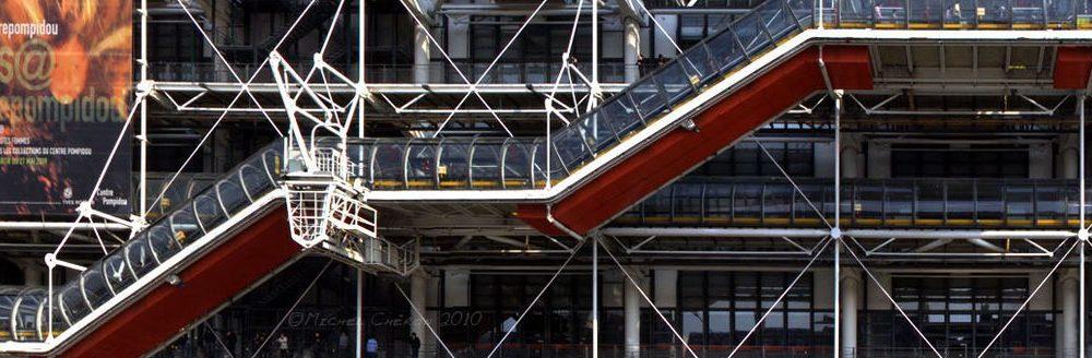 Centro Pompidou - Beaubourg