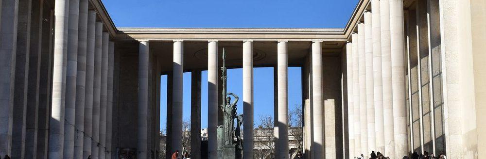 Музей современного искусства Парижа