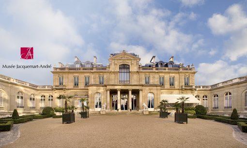 Musée Jacquemart-André : Cour d'honneur © C.Recoura