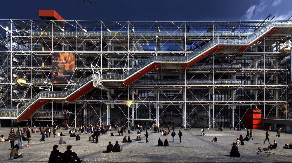 Centre Pompidou - Panorama